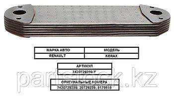 Теплообменник (маслоохладитель) RENAULT, РЕНО, TURKEY 7420729259-Y