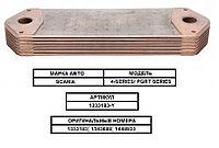 Теплообменник (маслоохладитель) SCANIA, СКАНИЯ, BZT 1333183-Y