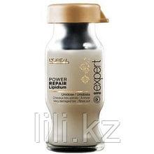 Сыворотка для восстановления поврежденных волос L'Oreal Professionnel Absolut Repair Lipidium 30х10 мл.