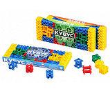 Кубус. Обучающий игровой конструктор.40 элементов №1, №2. Биплант, фото 10
