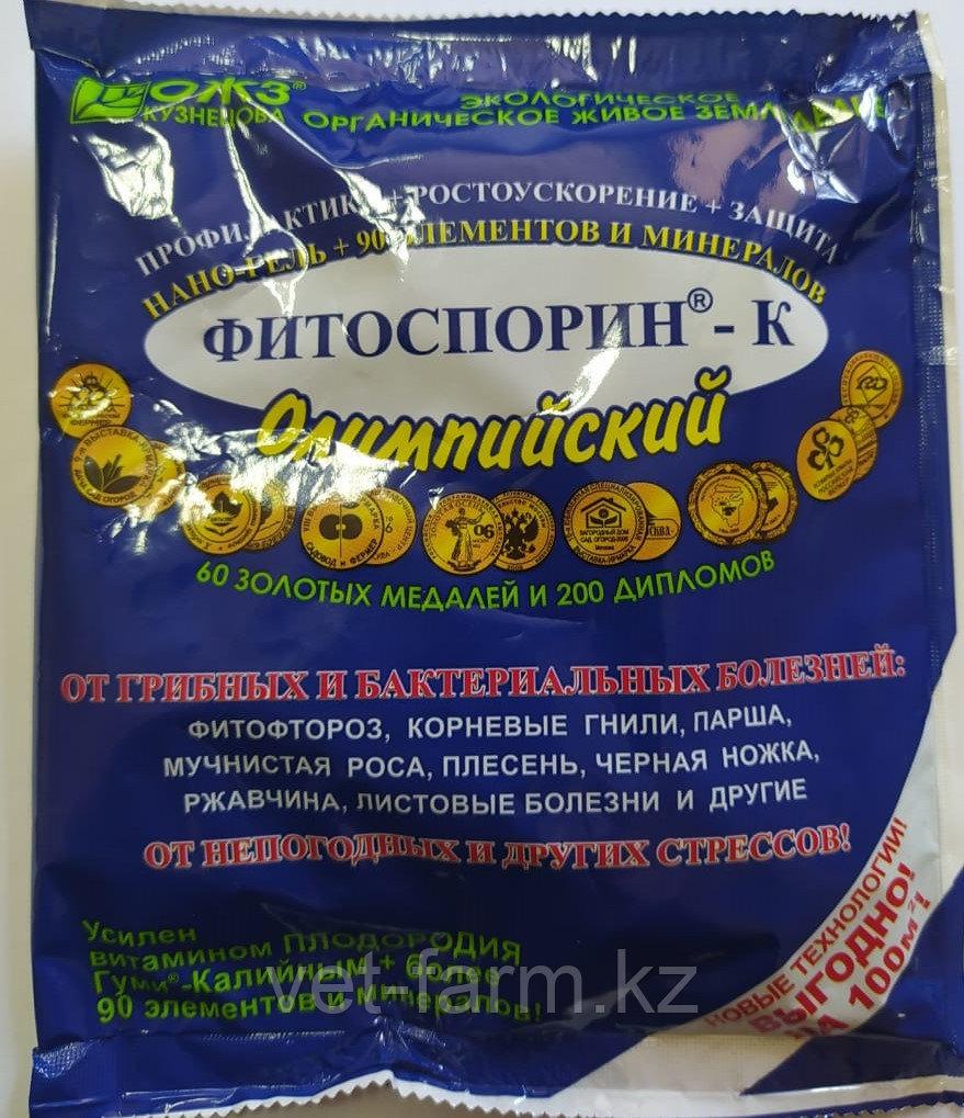 Фитоспорин-К