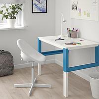 ЛОБЕРГЕТ / СИББЕН Детский стул д/письменного стола, белый, фото 1