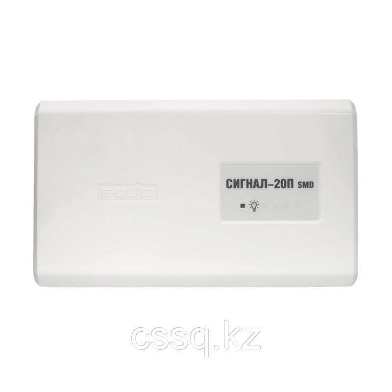 Сигнал-20П SMD Прибор приемно-контрольный