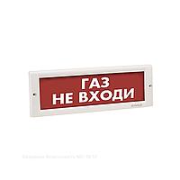 """КРИСТАЛЛ-24 """"Газ! Не входи!"""" Оповещатель световой, 24В, табло плоское"""