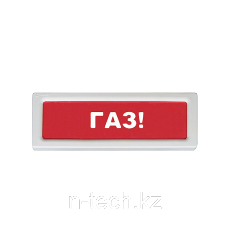 """Рубеж ОПОП 1-8, 24В """"Газ!"""" Оповещатель охранно-пожарный световой"""