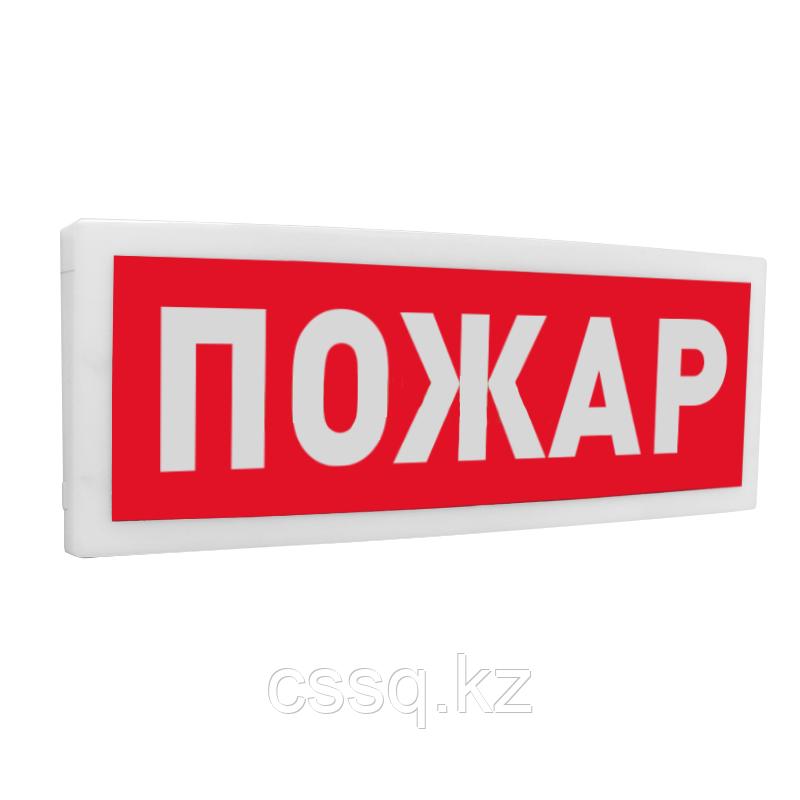 """С2000-ОСТ исп.00  """"Пожар"""" Оповещатель световой  адресный"""