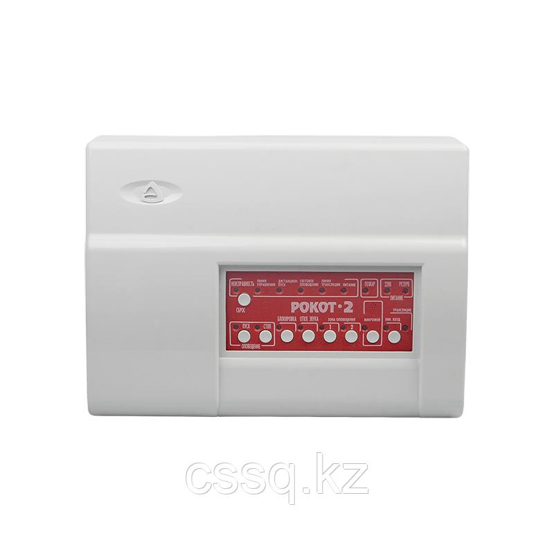 Рокот-2 Прибор управления акустической системой