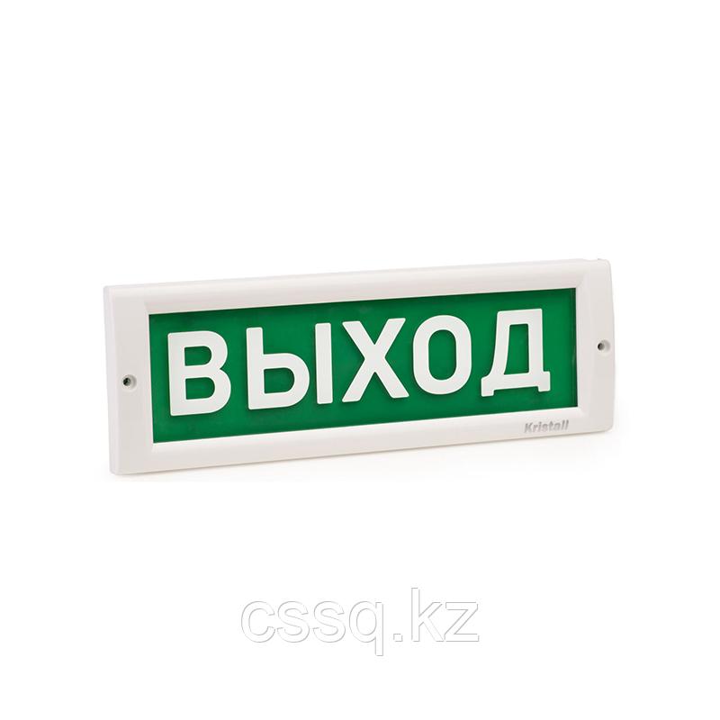 """КРИСТАЛЛ-24 """"Выход"""" Оповещатель световой, 24В, табло плоское"""