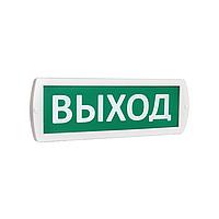 """Топаз-12-Д """"Выход"""" Оповещатель световой, 12В табло"""