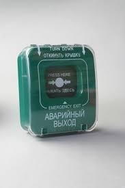 ИОПР 513-101-1 Аварийный выход зеленого цвета