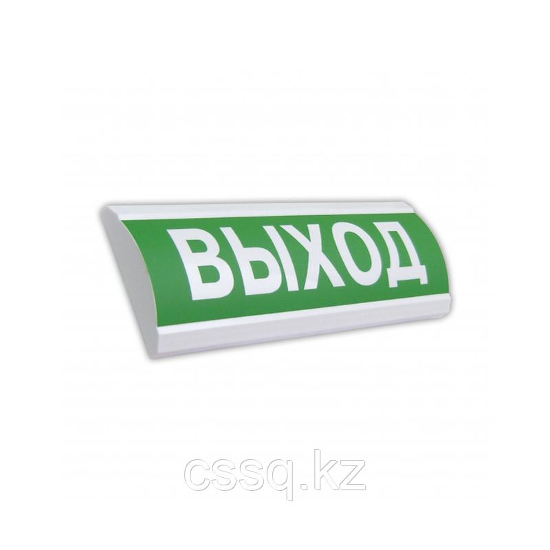 """ЛЮКС-220 """"Выход"""" Оповещатель световой, 220В табло"""