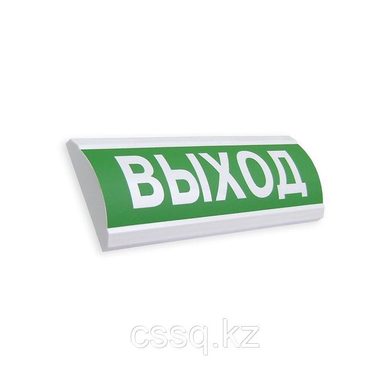 """ЛЮКС-24 """"Выход"""" Оповещатель световой, 24В табло"""