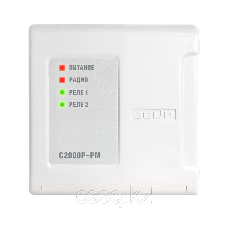 С2000Р-РМ релейный радиоканальный модуль