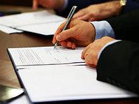 Индустриальный сертификат - Сбор документов и сопровождение
