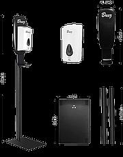 Автоматический спрей дозатор Breez в комплекте с подставкой CD-5018AP-Y, фото 3
