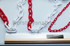 Пластмасовая цепь