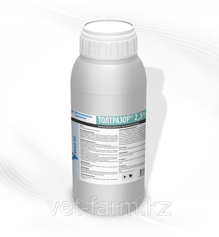Толтразор®2,5% В 1 мл препарата содержится 25 мг толтразурила.