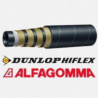 РВД 4SK DN 10 P=445 Powerflex Bio (замена 4SP)