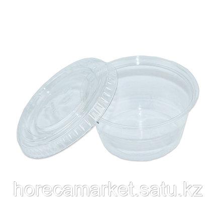 Чаша для соуса 60мл, 250шт в коробке, фото 2