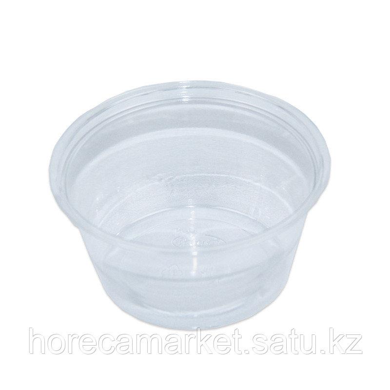 Чаша для соуса 60мл, 250шт в коробке