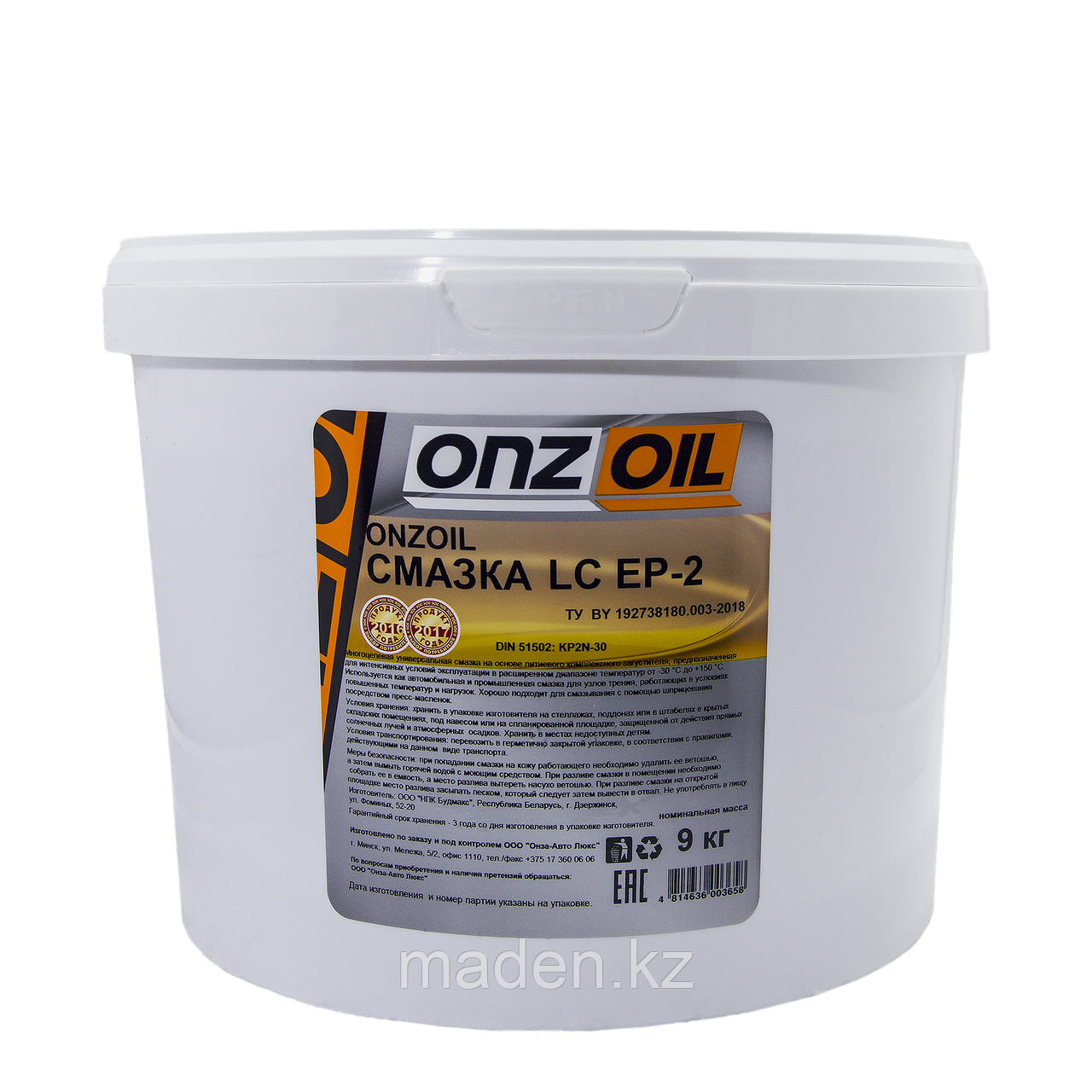 Смазка ONZOIL LC EP-2 9кг