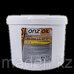 Смазка ONZOIL LC EP-2 9кг