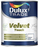 Краска для стен и потолков Dulux VELVET TOUCH совершенно матовая