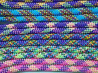 Скакалка гимнастическая утяжеленная разноцветная 3,0 м