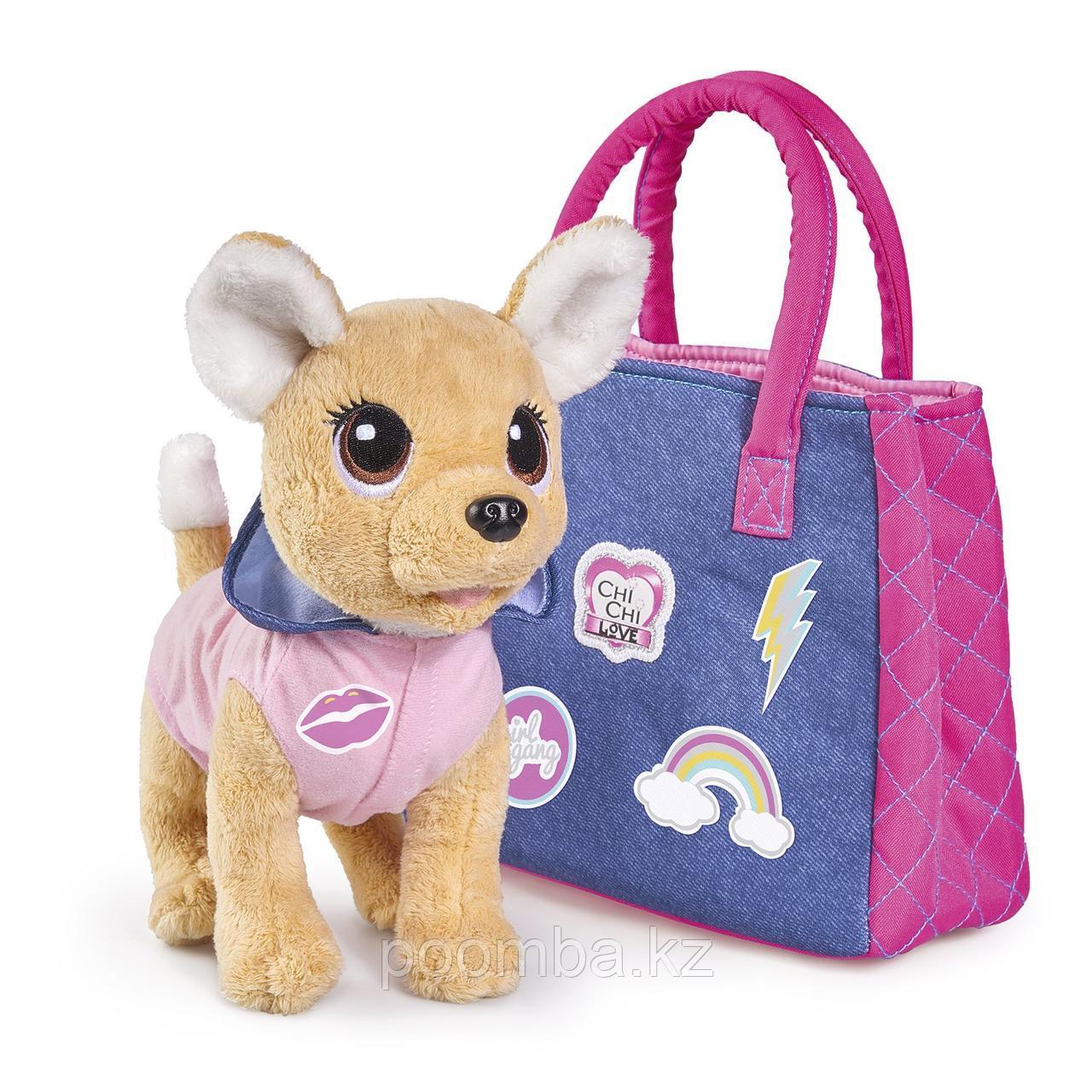 Плюшевая собачкa Chi chi love Городская мода с сумочкой и стикерами Simba