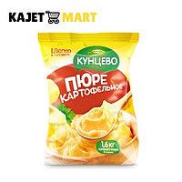 Картофельное пюре без добавок 240гр (пакет)