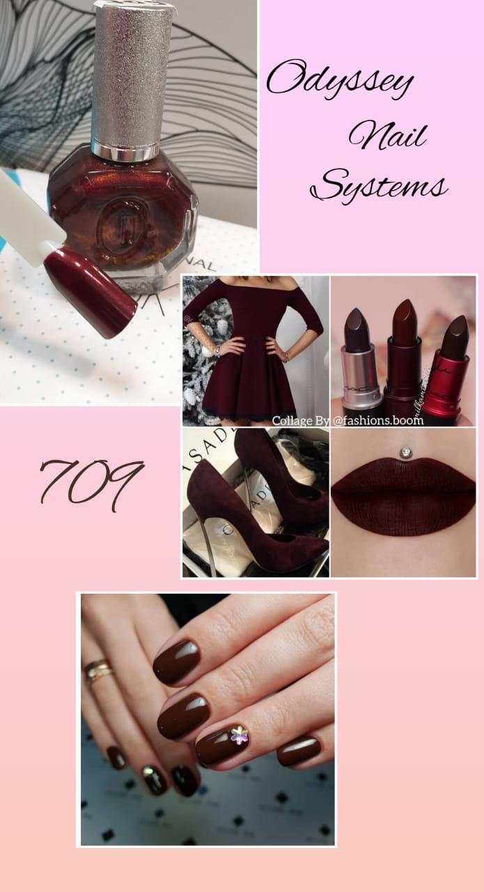 Лак для ногтей Odyssey Nails Systems #709