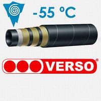 РВД 3SK DN 12 P=475 (-55°C)