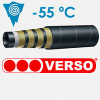 РВД 4SH DN 38 P=290 (-55°C)