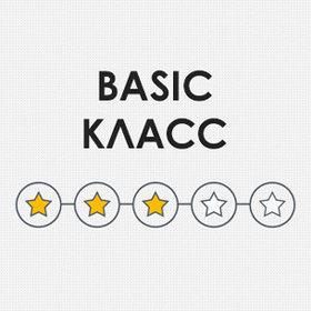 01 BASIC КЛАСС