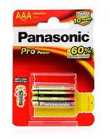 Батарейки Panasonic LR03 PRO Power BL2