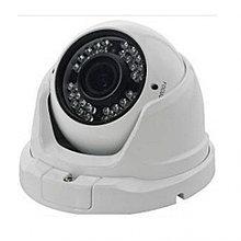 HD IP Камера GS-IPC-HS20S143-4