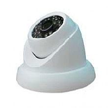 HD IP Камера GS-IPC-HS20S193-4