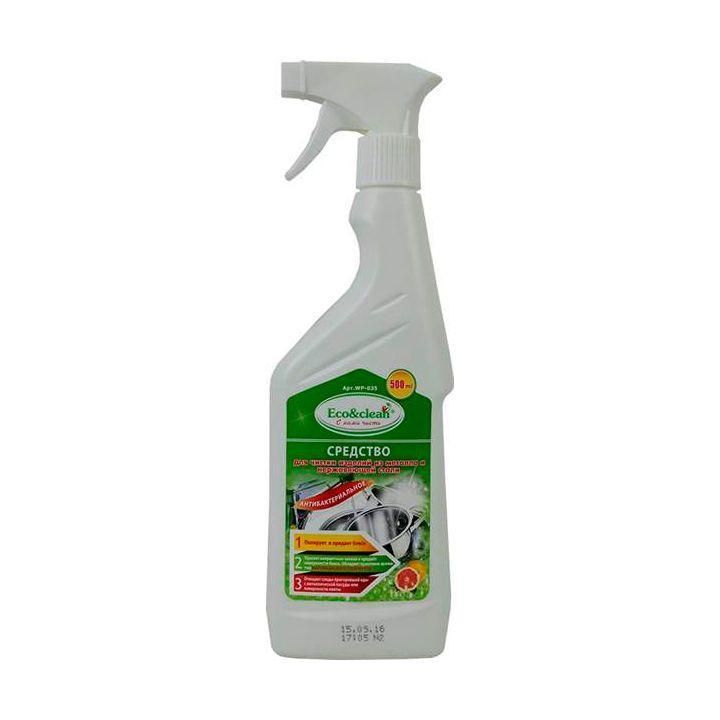 Средство для чистки плит и поверхностей из металла и нержавеющей стали, антибактериальное WP-021 Eco