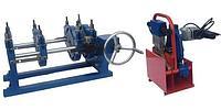 Механический редукторный сварочный аппарат c манометром  для стыковой пайки ПВХ труб от 63 до 160мм