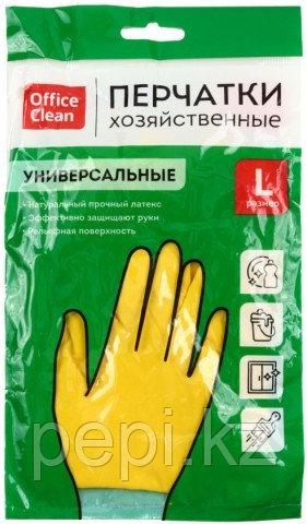Перчатки латексные с хлопковым напылением Office Clean, размер L, желтые