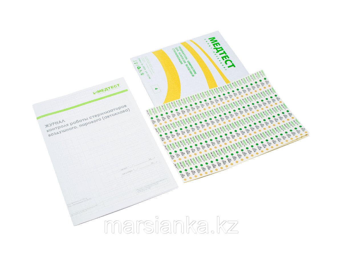 Индикаторы химические для контроля воздушной стерилизации 180/60(1000шт+журнал)