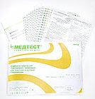 Индикаторы химические для контроля воздушной стерилизации 180/60(1000шт+журнал), фото 2