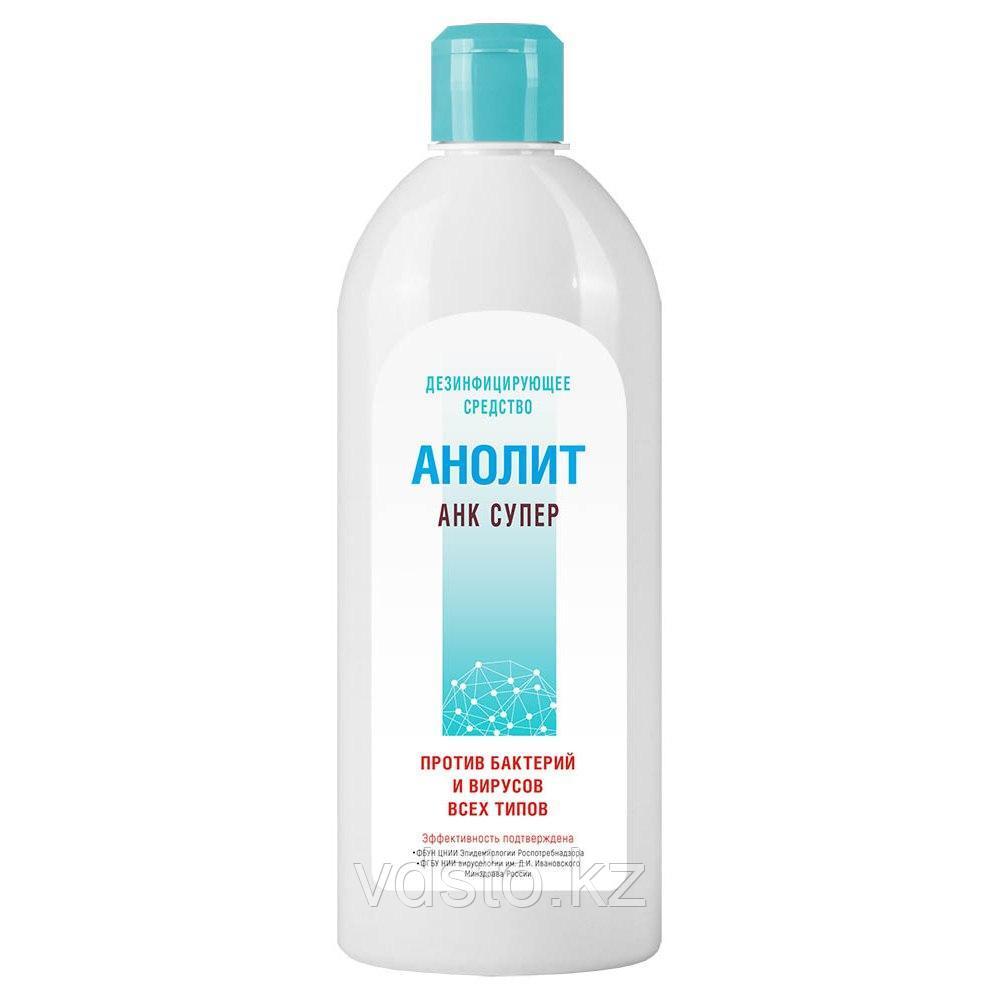 Анолит универсальный заменяет 99% всех средств дезинфекции (экологический чистый)
