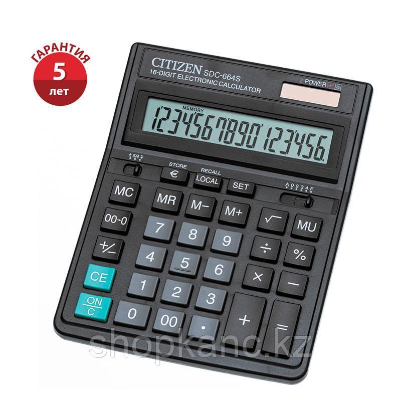 """Калькулятор """" Citizen """" 16 per,SDC-664S"""