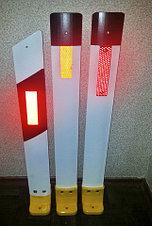 Дорожные сигнальные столбики C1 C2 СЗ
