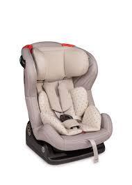 """Детское автомобильное кресло Happy Baby """"PASSENGER V2""""stone , 0-7 лет., 0-25 кг, группа 0+,1,2"""