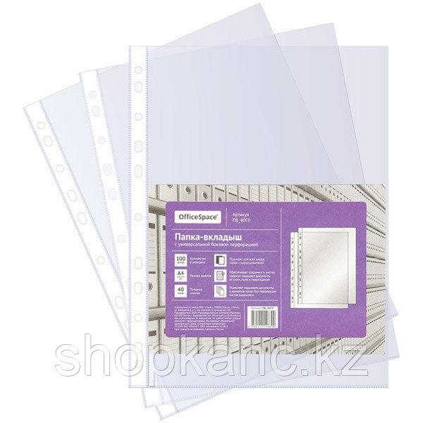 Папка-вкладыш А4, 40 мкм, глянцевая, 100 шт/упак.
