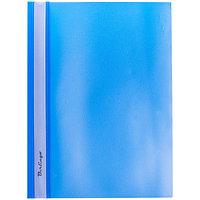 Папка-скоросшиватель пластик. А4, 180 мкм, синяя.