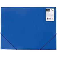 Папка на резинке, А4, 500 мкм, синий