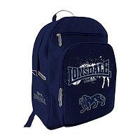 Школьный рюкзак, текстиль, размер 41х31х15 см
